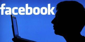 फेसबुक