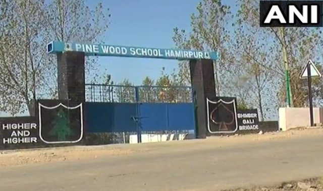 84 स्कूल बंद