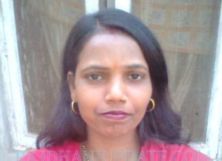 लोहिया कर्मी की हत्या