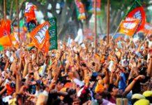 भाजपा की 2019 की तैयारी
