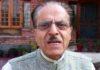 कश्मीर को चाहिए आजादी