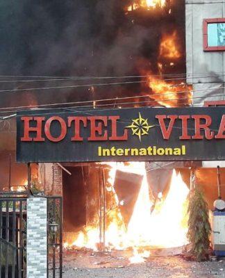 होटलों में लगी आग