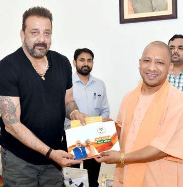 संजय दत्त ने की योगी से मुलाकात