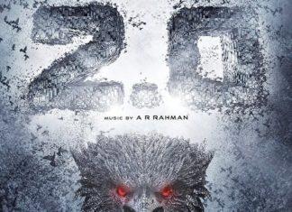 फिल्म 2.0