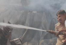 गोदाम में आग