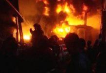 ढाका में आग